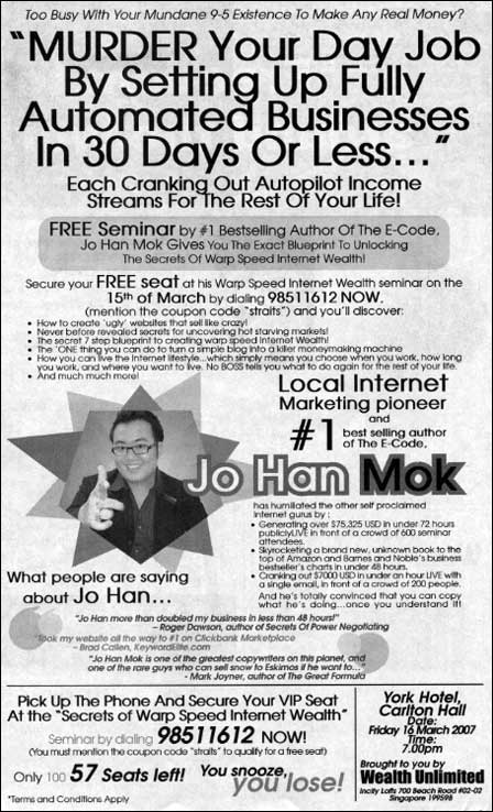 Free Internet marketing seminar in Singapore - Jo Han Mok ST Mar 14, 2007